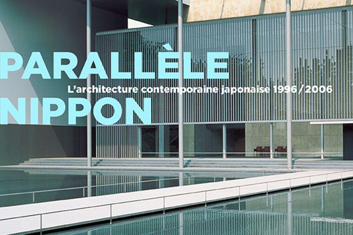 nouvelle exposition consacr e l architecture contemporaine japonaise udemnouvelles. Black Bedroom Furniture Sets. Home Design Ideas
